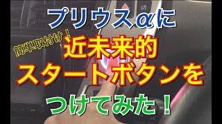 GARAX プッシュスターターイリュージョンスキャナー トヨタ汎用A インジ...