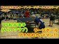 【ラージボール】先日の全国ラージ第2位のカットマン!!VS松谷選手(みらいクラブ) 第85回茨城県オープンラージボール卓球Sリーグ