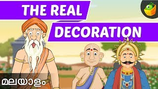 The Real Decoration | Tenali Raman Stories In Malayalam | Magic box