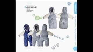 Детская обувь оптом(Краткий анонс каталога ООО
