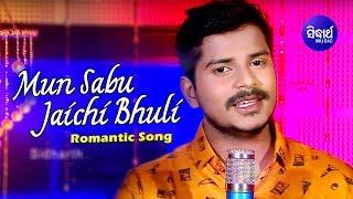 Mun Sabu Jaichi Bhuli Romantic Song Studio Version Sandeep Sidharth Music