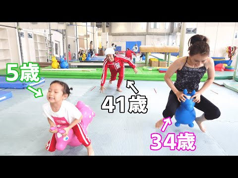 田中理恵とカジサック親子が本気(ガチ)で体操対決した結果・・・【超人的体操バラエティーリエスタ】