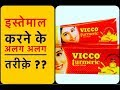 Vicco Turmeric Skin Cream Review |Different Ways To apply Vicco turmeric Cream|Benefits