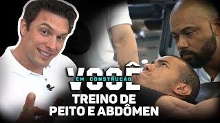ECTOMORFO: TREINO DE TRONCO COMPLETO