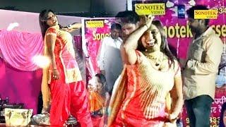 Haryanvi Dance इस न सबक प छ छ ड़ कर सकत ह सबक छ ट Latest Haryanvi Dance New 2017