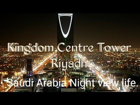 Kingdom Centre Tower Riyadh Saudi Arabia Night view life.