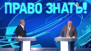 видео Право голоса последний выпуск 02.06.2017. ТВЦ
