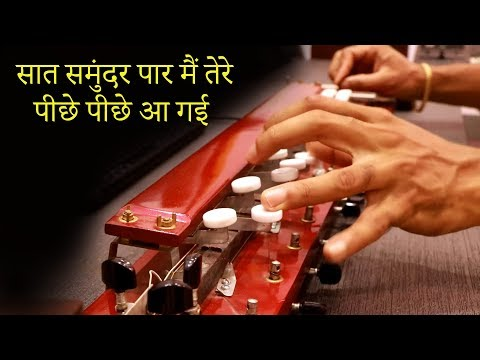 Saat Samundar Paar BANJO cover - Vishwatma | Bollywood Instrumental | By music retouch
