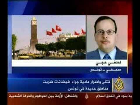 TUNIS INNONDATION NEWS ALJAZEERA