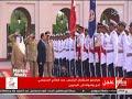 عزف موسيقى  رأفت الهجان  خلال استقبال ملك البحرين للرئيس السيسي