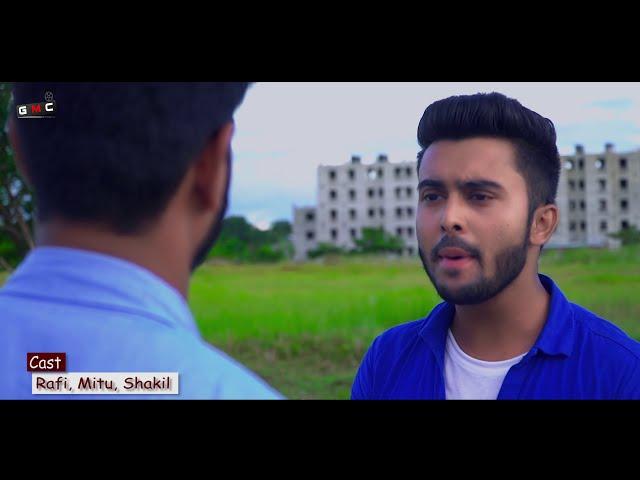Bangla New Song 2018 | Shesh Bikeler Alo | ??? ??????? ??? | Nafiul Ft ST Naim | GMC Sohan