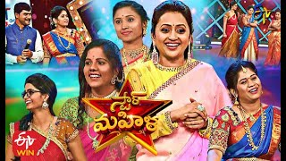 Star Mahila | 4th March 2021 |  Full Episode No 112 | ETV Telugu