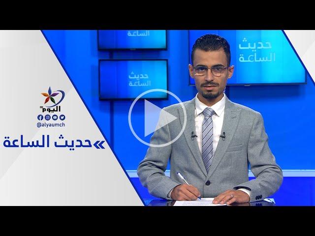 تقارير إعلامية تكشف عن عودة جديدة لسوريا إلى لبنان
