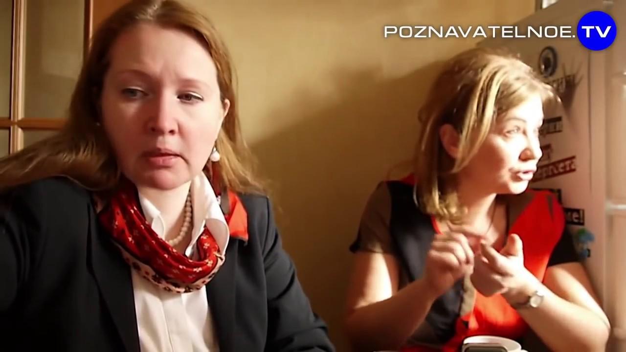 Сексуальное воспитание в норвегии видео