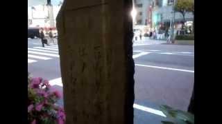 東京都中央区日本橋小伝馬町・吉田松陰終焉の地(傳馬町牢屋敷跡)