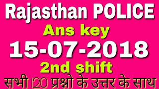 15th July 2018 2nd shift Answer key of All question asked in Rajasthan police constable exam 2018