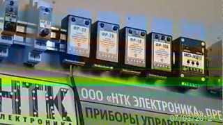 Фотореле настройка и подключение(Проверка роботоспособности фотореле НТК ЭЛЕКТРОНИКА., 2012-12-14T07:37:29.000Z)