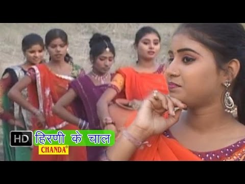 Bhojpuri Hot Songs - Hirni Ke Chhal | Darad Hota Raja Ji | Jitenra Nirala Travel Video