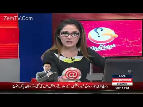 G For Gharida – 27 November 2015 | Express News