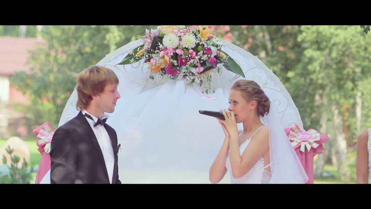Песня от невесты для жениха на свадьбу текст