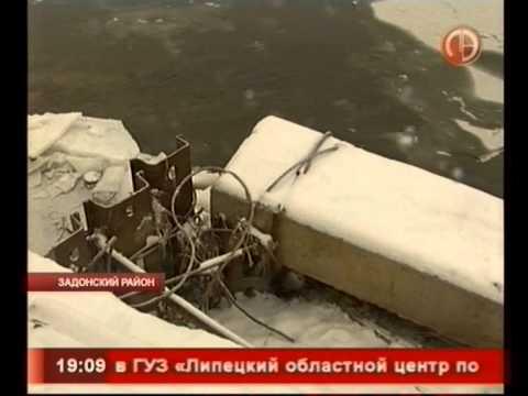 В Липецкой области установили понтонный мост через Дон