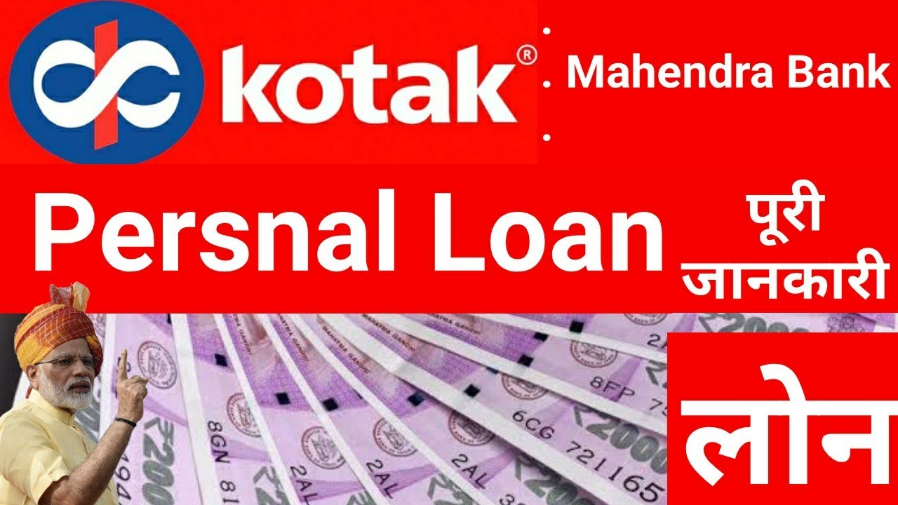 Kotak Mahindra Bank Persnal Loan Youtube