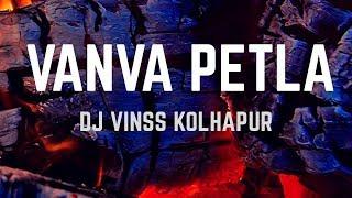 Vanava Petla    In EDM Feel    Remix     DJ Vinss Kolhapur    Mrathi DJ Song    SG Production