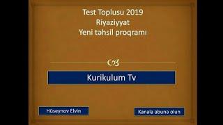 Törəmə və tətbiqləri- 3-cu hissə  (1-62) yeni toplu 2019 Törəmə