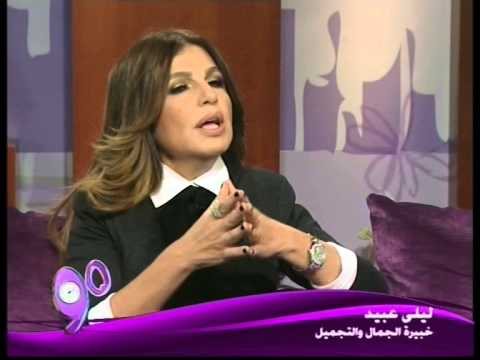 Leila Obeid interview - Mn Beirut - ART 13-12-2014