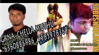 Chennai Gana  UNNA THANDI INUM  _ CHELLA MUTHU  9585978369, 6360886986)