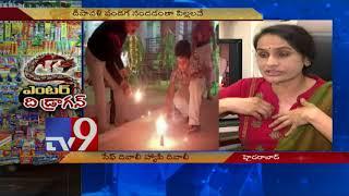 A safe Diwali is a happy Diwali! - TV9