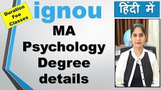 How to take admission in MA Psychology IGNOU Fee Duration Course details हिंदी Hindi MAPC मनोविज्ञान
