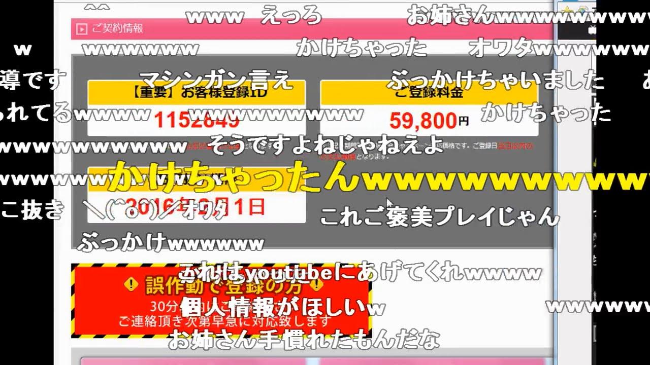 インターネットトラブル(テーマ別特集)_国民生活セ …