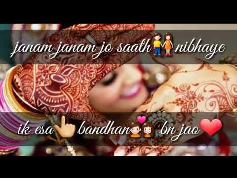 Janam Janam Jo Sath Nibhaye Beat Ringtone