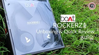 boAt RockerZ 450 | Unboxing & Quick Review | Learn It In Tamil | தமிழ்