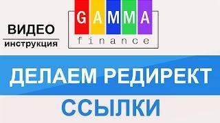 Сибирское Здоровье. Создание реферальных ссылок для регистрации в России, Украине и Казахстане