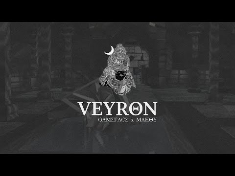 GAMEFACE x MAHOY - VEYRON