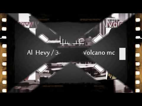 VoLcAnO Mc FT AL HeVy عـكـسـيـاً