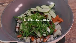 SFS Recipe - Chinese Veg. and Chicken