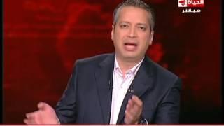 شاهد.. تامر أمين يهاجم باسم يوسف