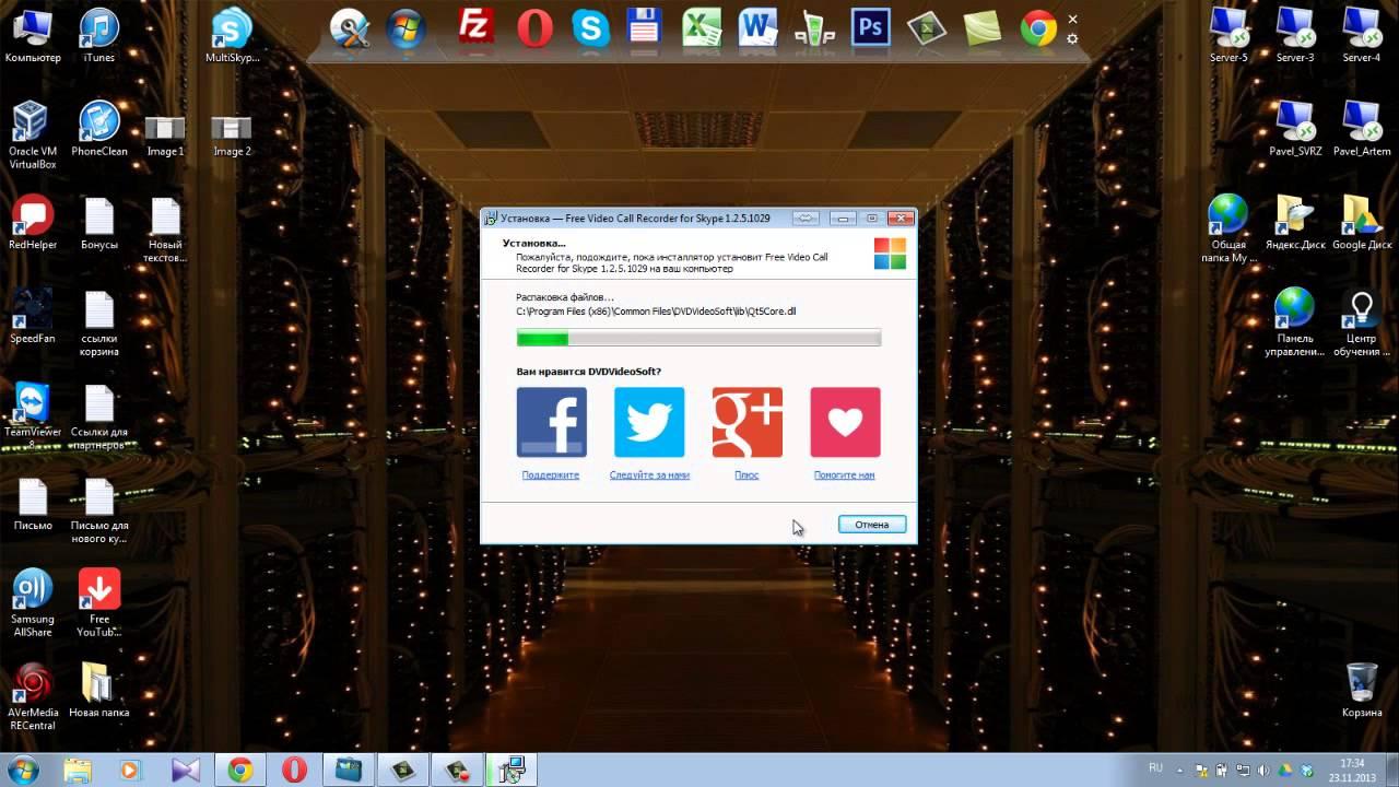 Разговор по скайпу проституткам онлайн фото 249-642
