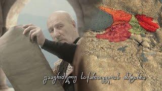 """გააგრძელე საქართველოს ისტორია - XVI-ს საქართველოები - """"სეფიანთა ირანის დაბადება და საქართველო"""""""