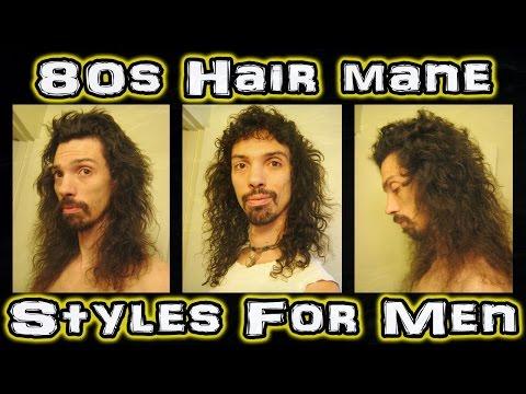 Chronamut - 80s Layered Rockstar Mane Look - Various stylings