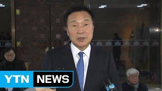 """손학규 단식농성 3일째...""""거대 양당의 폭거·망동"""" / YTN"""
