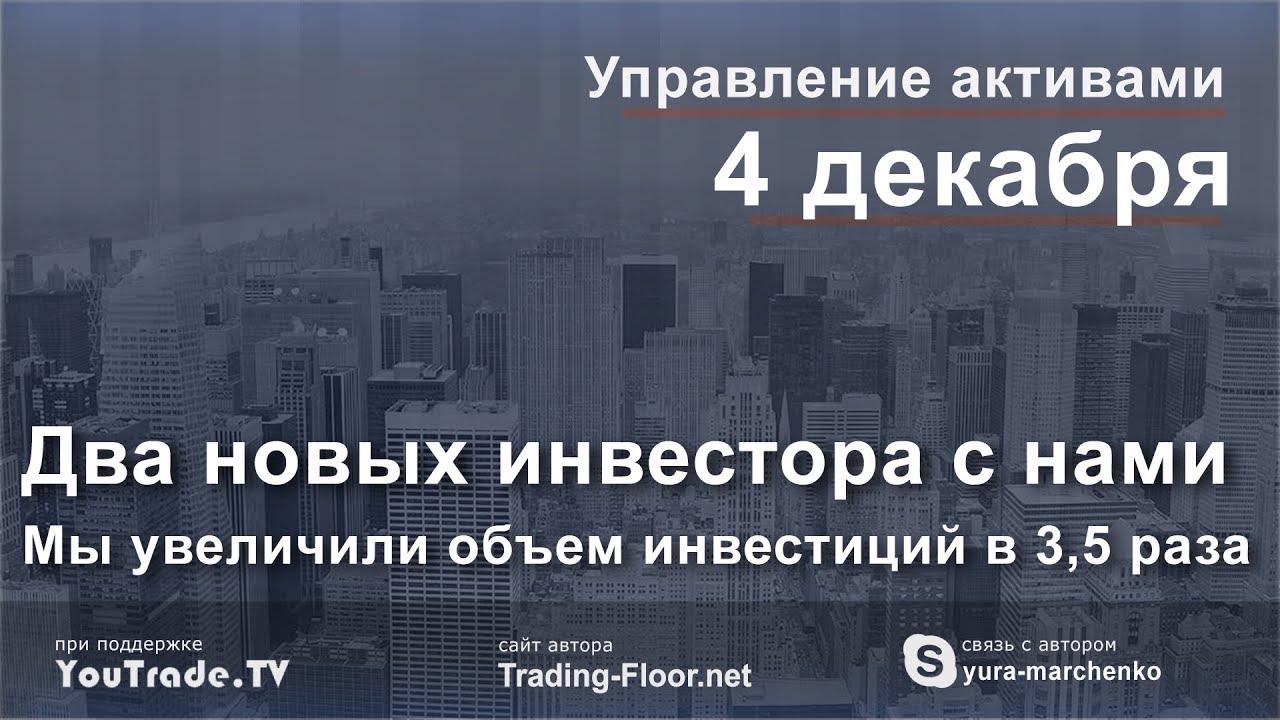 Форекс инвестор сайт форекс с ниндзя трейдер