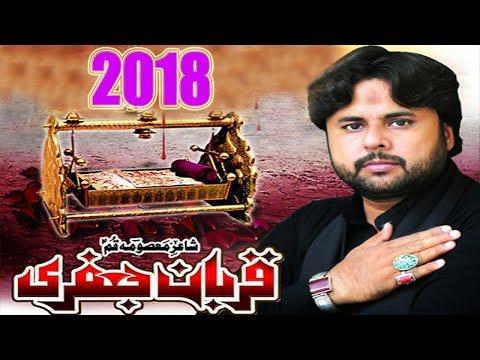 Qurban Jafri | BAND KAFAN DAY  |02| Noha 2018