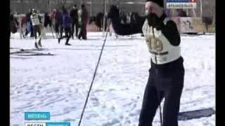 В Мезени состоялись лыжные гонки памяти Олимпийского чемпиона - Владимира Кузина