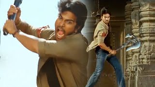 Ram charan came for Tamannaah Climax fight scene || الهند أفضل مشاهد العمل