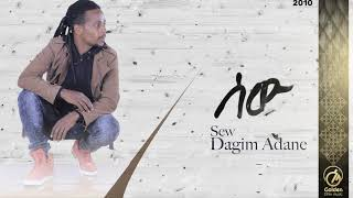 Dagim Adane - sew | ሰዉ - New Ethiopian Music 2018 (Official Audio Video)