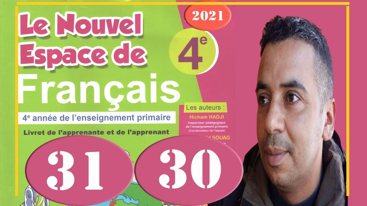 4 Aep Le Nouvel Espace De Francais Page 30 31 Conjugaison L Infinitif Et Les Trois Groupes De Verbes Youtube